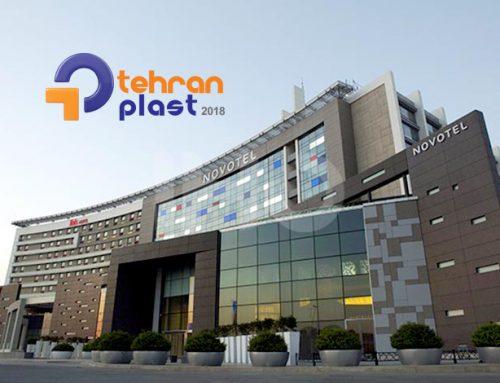نمایش جدیدترین دستگاه تزریق پلاستیک مخصوص تولید پریفرم PET شرکت پایل در نمایشگاه تهران پلاست